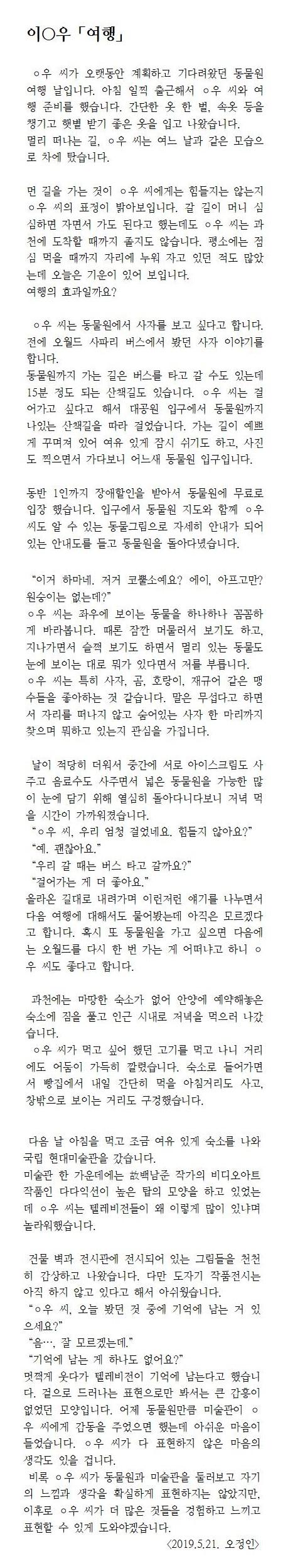 소식지(2019년6월-22호)004.jpg