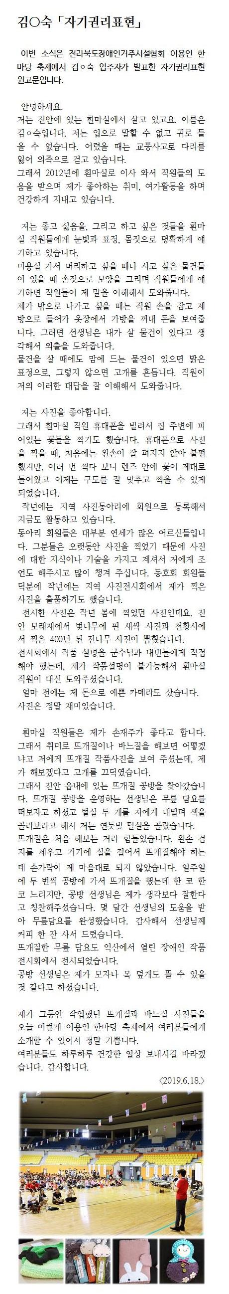 소식지(2019년7월-23호)004.jpg